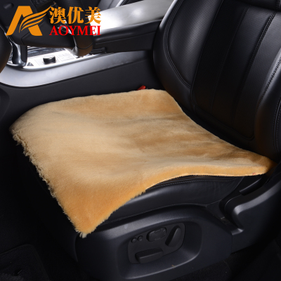 O beautiful imported high density thick plush new winter car seat cushion small square backless monolithic