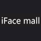 ifacemall旗舰店