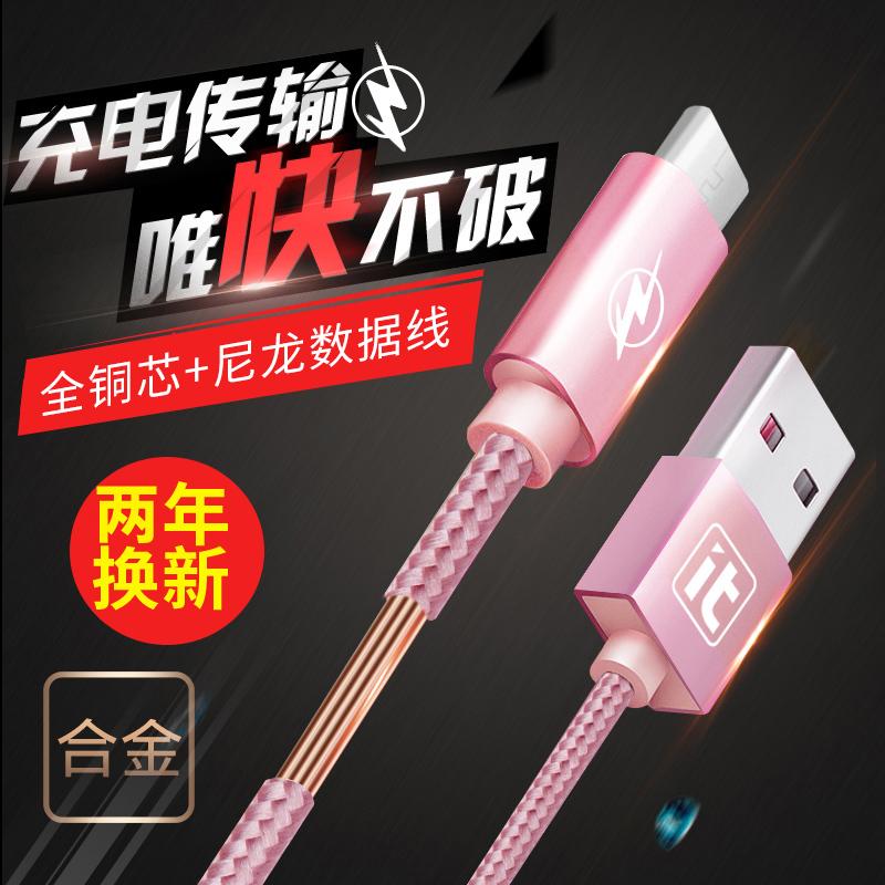 安卓USB数据线高速华为充电线通用单头2米包邮2A快充oppo加长1.5