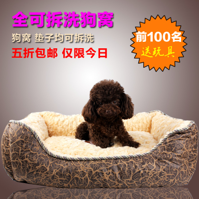 Kennel pet nest washable dog bed Teddy nest Golden Retriever puppy house large nest pet supplies for dogs and cats