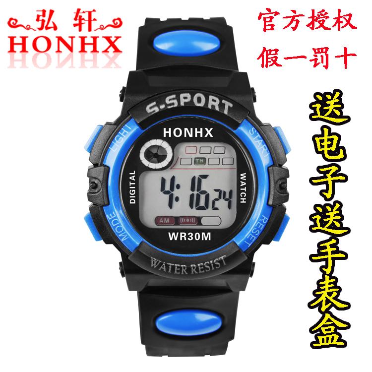 electronic outside sport watch male latest managerjohnson waterproof watches student from product fashion mens trendy
