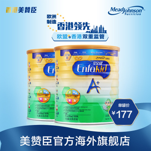 Mead Johnson/美赞臣港版4段安儿健奶粉900g 包邮 2罐装