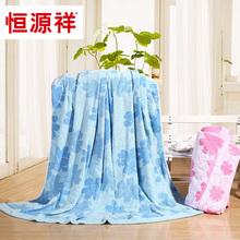 恒源祥毛巾被纯棉双人加厚成人全棉毛巾毯盖毯老式毯冬季床单毯子图片