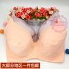 大码大罩杯棉孕妇内衣产妇喂奶哺乳文胸胸罩c杯d杯e杯f杯100d100c