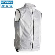 decathlon Men's outdoor super light wind rain cycling vest Can receive to coat pocket BTWIN