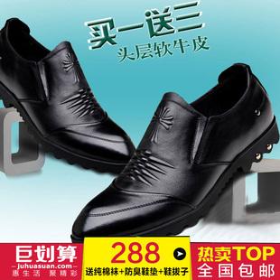 古骏春季男鞋英伦商务男士休闲皮鞋男真皮正品超软透气休闲鞋套脚