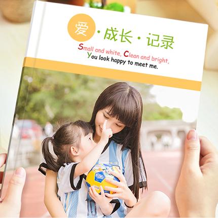 虎彩 DIY照片书 12寸杂志相册定制影集(26-78张照片)