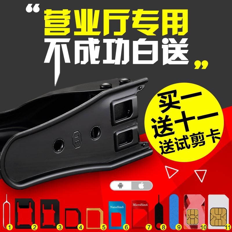 【9.21白菜价】福利,淘宝天猫白菜价商品汇总