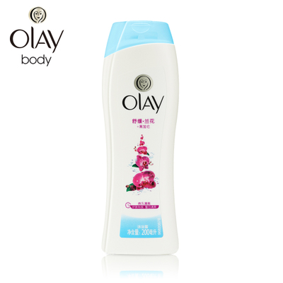 P & G's flagship store Olay refreshing soothing bath shower gel / milk bath authentic