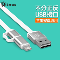 iPhone6s数据线 苹果ios9充电器线 安卓二合一USB Charger Cable