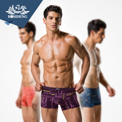 Bosideng shipping Boxer Shorts breathable bamboo fiber U convex corners waist pants underwear tide printing head summer
