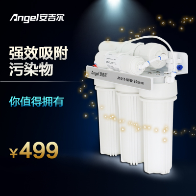 Angel / J1011 / water purifier / home / direct drinking / tap filter / UF filter / special offer free shipping