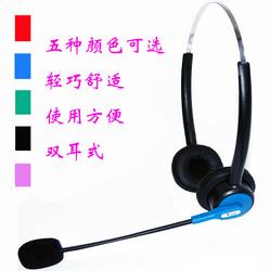 头戴彩色双耳座机耳机 固定电话耳麦 电话耳机 客服营销耳机