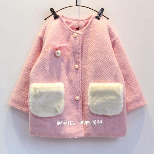 芮儿宝贝童装2014韩版女童冬季新款甜美毛毛口袋毛呢大衣外套