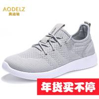 高端定制AODELZ 2017新款网状休闲跑步鞋透气交叉绑带中跟低帮鞋