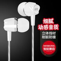 英尚 K8入耳式电脑手机mp3通用重低音耳塞式运动线控带麦耳机
