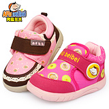 Fu Babe cotton-padded shoes 2013 winter models boys and girls baby warm baby shoes toddler shoes soft bottom boots