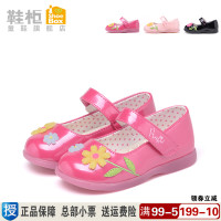 鞋柜2016新鞋亮灯童鞋女童亮面皮鞋公主鞋儿童浅口单鞋1116434002