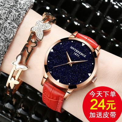 瑞之缘手表是哪国的品牌