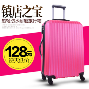 贝尔森拉杆箱旅行箱包行李箱登机箱皮箱子万向轮男女潮20寸24寸28