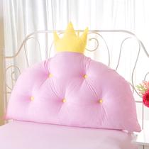 乐优尚品 皇冠公主房抱枕床头靠垫靠枕儿童大靠背床上软包