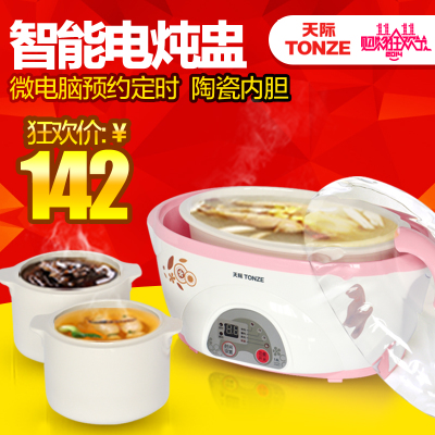 Tonze / sky DDZ-W116D ranch electric slow cooker electric cooker porridge pot pot three white porcelain pot guts bb