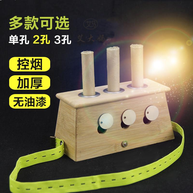 竹制艾灸盒随身灸双孔竹加厚实木