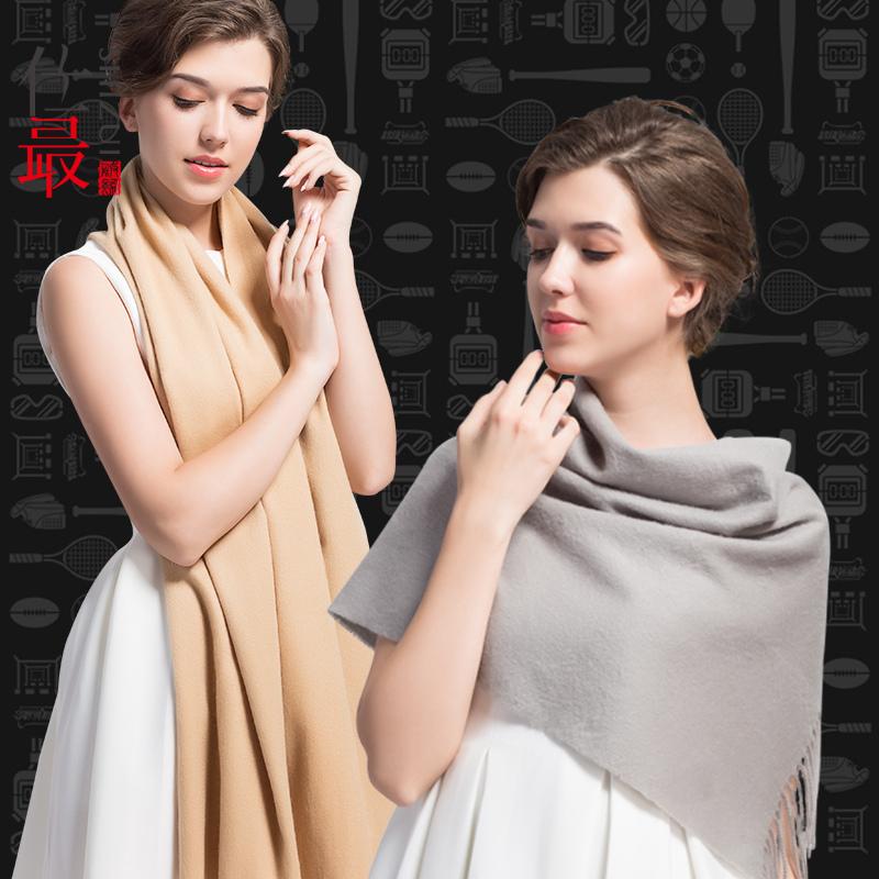 羊毛围巾女披肩纯色保暖加厚秋冬两用围脖百搭流苏学生冬季长款