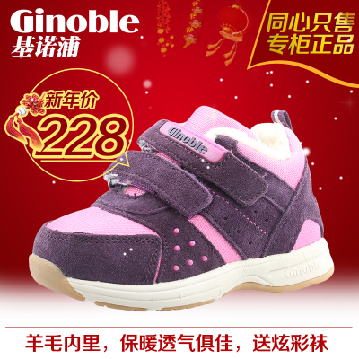 Colorful socks sent keno Pu function Dongkuan children shoes baby toddler shoes baby winter boots for children