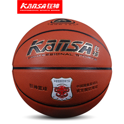 Olympic basketball mad god Microfiber professional basketball game on the 7th wearable training common indoor and outdoor cement ball