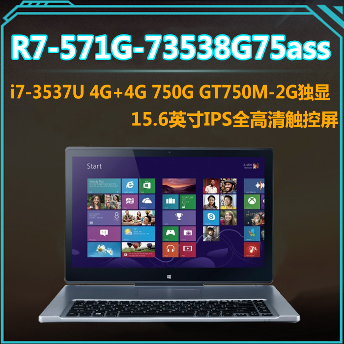 Acer/宏碁 R7-571G-73538G75ass undefined 异形触摸笔记本电脑