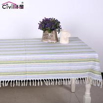饰屋 棉麻条纹小清新抽边花边餐桌布布艺茶几盖布定做
