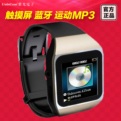 Purple T367 Bluetooth Touch Screen 8G sports watches mp3 mp4 lossless MP3 player running pedometer radio