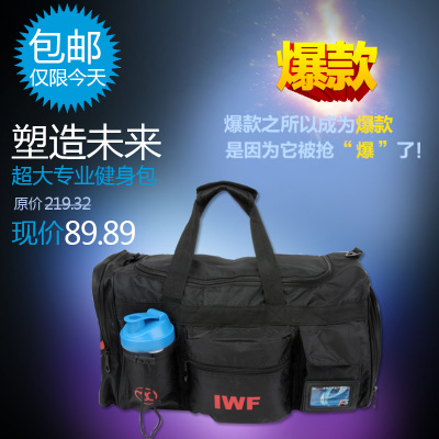 FITNESSMAD genuine, professional fitness oversized bags, sports bags, bag volleyball, badminton bags, traveling bags