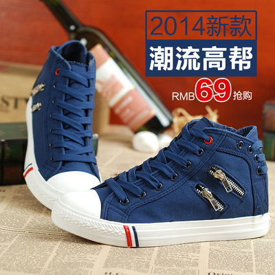Far wave 2015 spring models high-top canvas shoes male Korean tidal side zipper tie male casual shoes student shoes