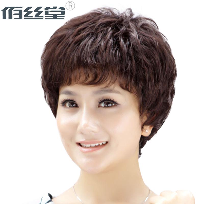 佰丝堂中老年假发 妈妈短卷假发 时尚妈妈纹理卷发透气假发