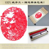 长寿鹤 孔雀 剪纸 送老外 出国留学送礼 中国古典传统 特产 外事