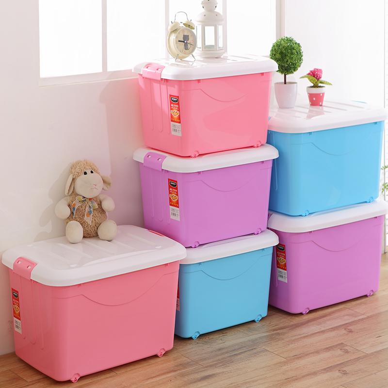 新料塑料带提手收纳箱 加厚加大收纳盒 有盖家用大号家庭整理箱