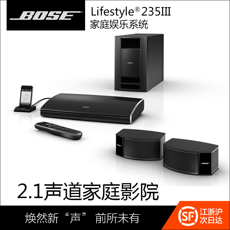 BOSE Lifestyle Soundtouch 235娱乐系统 bose家庭影院 蓝牙无线