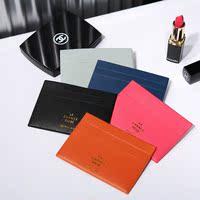 韩国多卡位女式卡包包邮男士防消磁银行卡套信用卡包名片夹卡片包