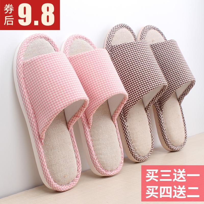 日式家用情侣家居亚麻布棉拖鞋男士冬季女夏防滑居家厚底室内地板