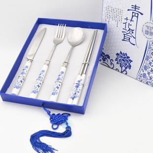 青花瓷餐具叉勺筷子套装特色中国风礼物出国送老外商务会议