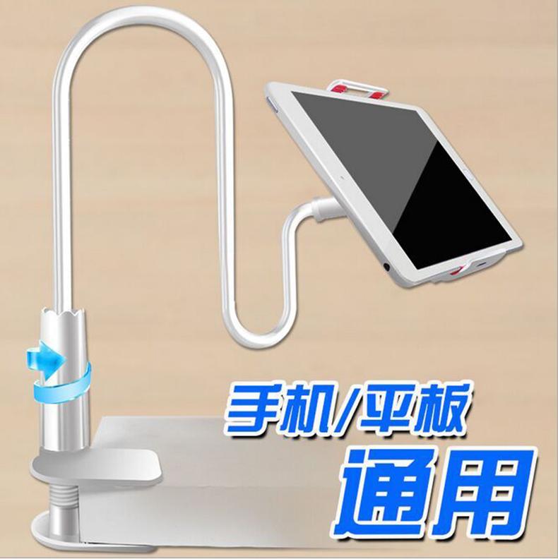 手机支架懒人床头桌面苹果ipad平