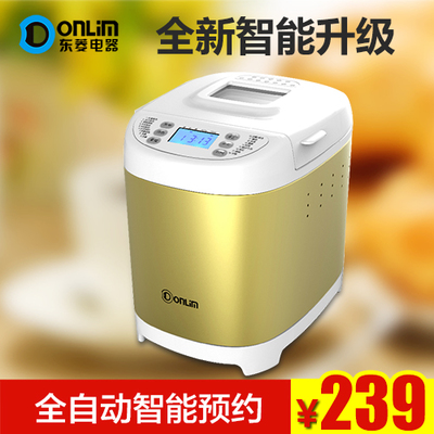 Donlim / DF DL-T06 toaster household automatic intelligent booking 18 upgrade menu floss kimchi