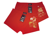 Style red benmingnian marry underwear men comfortable cotton shorts for the holiday must-have KaiLiHua