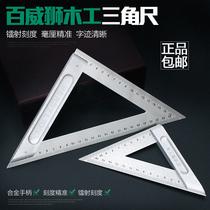 三角尺 90度直角尺不锈钢木工钢板尺45度钢角尺直尺刻度尺 包邮