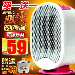 梦田家用暖风机 取暖器省电迷你电暖器 学生电暖气 节能暖风扇