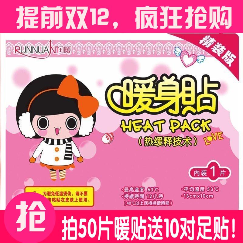 【12.10白菜价】福利,淘宝天猫白菜价商品汇总