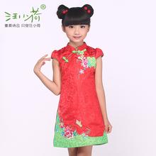 Wang xiao-he original children's clothing boutique high-end children tang suit girls summer wear qipao skirts cuhk presided over children's girl