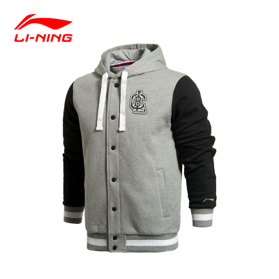 2014 winter new authentic Li Ning basketball series men's hooded sweater coat AWDJ821-1-2-3